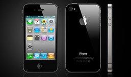 iPhone4 แรงจริง! แต่ซื้อจากค่ายไหนถึงจะแรงที่สุด