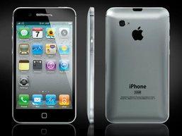ดีไซน์ iPhone 5 ที่น่าจะใกล้เคียงที่สุด!!!