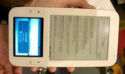 Alex Reader เครื่องอ่าน E-Book ระบบ Android
