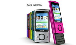 สนุกกับสีสันสดใส อย่างมีสไตล์กับมือถือ Nokia 6700 slide