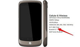 ทดสอบ Wi-Fi 802.11n บน Nexus One