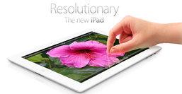 อัพเดทราคา iPad 2 ราคา The new iPad (ราคา iPad 3) ในไทย ณ วันที่ 9 กันยายน 2555