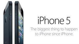 บทวิเคราะห์ iPhone 5 - จังหวะการเดินที่ช้าลงของแอปเปิล