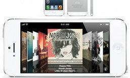 ปรับขึ้นอย่างต่อเนื่อง ราคา iPhone5 เครื่องหิ้วในไทย เริ่มที่ 34,500 บาท