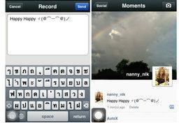 """เพิ่มดีกรีความสนุกสุดล้ำแบบ WeChat กับ """"Moments"""""""