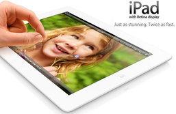 อัพเดทราคา iPad 4 ราคา The new iPad (ราคา iPad 3) ราคา iPad 2 ในไทย