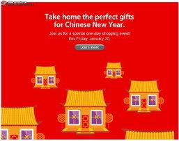 Apple Online Store ไทยลดราคาฉลองตรุษจีนศุกร์ที่ 25 มค.นี้