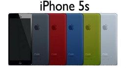 ลือหึ่ง! iPhone 5s เปิดตัว 29 มิถุนายน