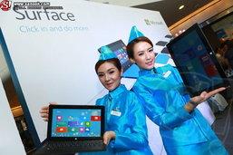เปิดตัว 'Surface' ในประเทศไทยอย่างเป็นทางการแล้ว