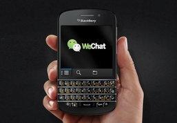 WeChat เวอร์ชั่น 2.5 สำหรับ BlackBerry