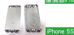 ภาพหลุด ชิ้นส่วน iPhone 5S คาดเปิดตัว กันยายนนี้