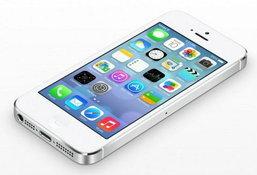 กันไว้ดีกว่าซวย วิธีดู iPhone ย้อมแมว !! แบบ 100/100%