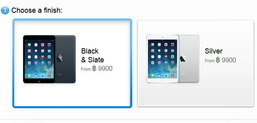 iPad Mini ลดราคาแล้วเริ่มต้น 9,900 บาท!