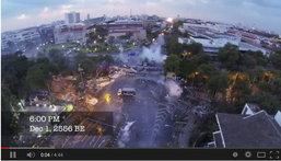 ล้ำเป็นเหมือนกัน! สื่อไทยใช้โดรนถ่ายทำวิดีโอบันทึกเหตุการชุมนุม