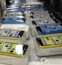 iPhone 5C ตอนนี้ขอบอกว่ามันมีจริง!!
