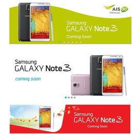 สามค่ายไทยเตรียมเปิดจอง Note 3