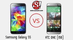 ท้าชน!!! Samsung Galaxy S5 vs HTC One (M8) ใครจะเหนือกว่ากัน!