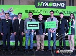 """""""ไฮยาซอง"""" เปิดตัวครั้งแรกในโลก สร้างปรากฏการณ์ใหม่ให้คนไทย"""