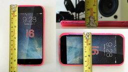หลุดอีกแล้ว! เคส iPhone 6 บางได้อีก!!
