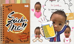 StickerMe อัพเดทเวอร์ชั่นโชว์ลูกเล่นน่ารัก
