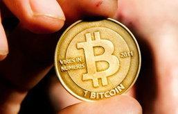 Bitcoin คือ สกุลเงินดิจิตอล ซึ่งอยู่ภายใต้การดูแลของระบบเน็ตเวิร์คคอมพิวเตอร์