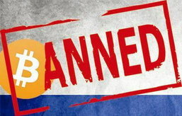 Bitcoin ปั่นป่วนจาก MtGox หยุดให้ถอนเงิน, รัสเซียประกาศห้ามใช้งาน