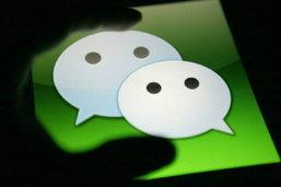 แนะนำฟีเจอร์เด่น WeChat - Real Time Location