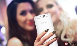 10 เหตุผลที่ใครต่อใครก็ชอบ Selfie