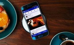 ทดสอบแล้วแรงจริง! Samsung Galaxy S6 ขึ้นแท่น สมาร์ทโฟนที่แรงที่สุดบน AnTuTu