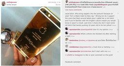 อือหือออ... ศรีริต้า ถอย iPhone6 ทองคำราคาเบาๆ แค่แสนหก!!