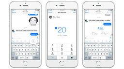 Facebook Messenger เตรียมเพิ่มฟีเจอร์ส่งเงินให้เพื่อนเดือนหน้า