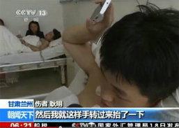 มือถือช่วยชีวิต! หนุ่มจีนชูขึ้นบังศรีษะ จากกำเเพงยักษ์ล้มทับ