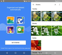 หลุดแอพ Google Photos ตัวใหม่ เพิ่มระบบแยกแยะวัตถุในภาพอัตโนมัติ