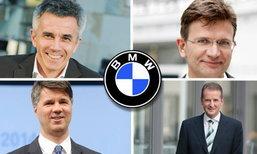 บทสัมภาษณ์ผู้บริหาร BMW หลัง Apple เข้าไปคุยโปรเจค Apple Car