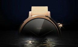 Lenovo เผยโปสเตอร์วันเปิดตัวของ Moto 360 II ทำตลาด Smart Watch ลุกเป็นไฟ