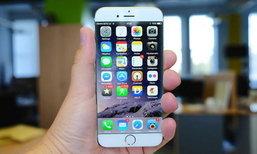 ลืออีก iPhone 7 จ่อใช้เทคโนโลยี 3D NAND หน่วยความจำแบบใหม่ ตอบสนองได้เร็วสุดๆ