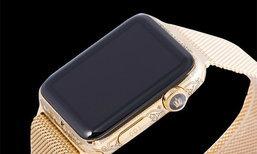 หรู...รัสเซีย Caviar นำ Apple Watch ตกแต่งพิเศษจำหน่ายในรัสเซียเท่านั้น