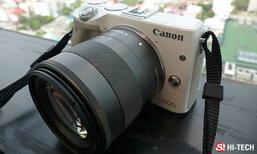 [รีวิว] Canon EOS M3 กล้อง Mirror Less ใหม่ล่าสุดจาก Canon