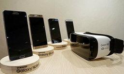 Samsung วางจำหน่าย Gear VR แบบไม่จำกัดอุปกรณ์แล้ว ราคาถูกจนถูกใจ $99 เท่านั้น