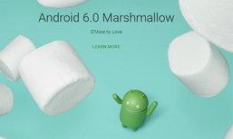 โกงความตายกันต่อไป เมื่อมีภาพผลการทดสอบ LG G2 บน Android 6.0 หลุดออกมาด้วย