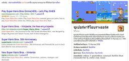รู้ยัง...วันนี้ครบรอบ 30 ปีเกม Super Mario Bros นะครับ