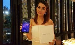 [พรีวิว] Meizu M2 Note รุ่นแรกของ Brand เหม่ยซู ที่บุกตลาดไทย กับราคาคุ้มค่า 5,990 บาท