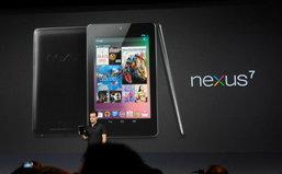 ASUS ยังเป็นผู้ผลิต Nexus 7 รุ่นใหม่