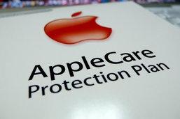 Apple เปลี่ยนโยบายเคลม iPhone ให้ศูนย์ซ่อมเอง