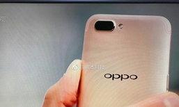 หลุด! OPPO R11 มือถือกล้องหลังคู่จาก OPPO ที่ใกล้ความเป็น iPhone 7 Plus