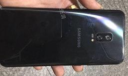 ยลโฉม Samsung Galaxy S8+ เวอร์ชั่นกล้องคู่ที่ไม่ได้ผลิตจริง