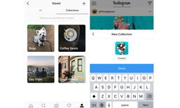 Instagram เพิ่มลูกเล่นสามารถสร้าง Collection ให้กับ Saved Post ของเราได้