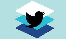 Twitter กำลังทดสอบระบบ Auto Night Mode ปรับการแสดงผลภาพตามสภาพแสง