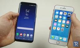 ชมคลิปทดสอบ Drop Test ระหว่าง iPhone 7 VS Samsung Galaxy S8 ใครจะทนกว่าต้องดู