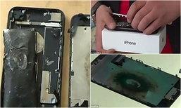 สาวจีนชาร์จ iPhone 7 ทิ้งไว้ จู่ๆ ลุกไหม้ไม่ทราบสาเหตุ พนักงาน Apple Store